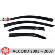 Оконный дефлектор для Honda Accord 2003 ~ 2007 дождь дефлектор грязи Защитная оклейка автомобилей украшения аксессуары литье