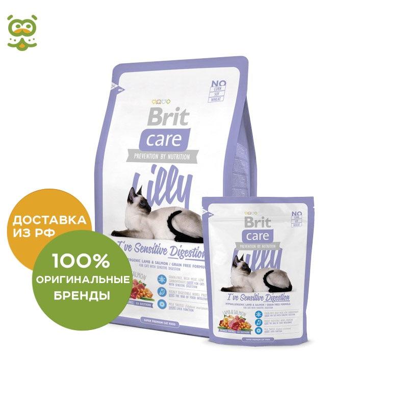 Cat food Brit Care Cat Lilly Sensitive Digestion grainless for cats with sensitive digestion, Lamb, 7 kg. brit brit care cat lilly sensitive digestion беззерновой корм для кошек с чувствительным пищеварением 2 кг