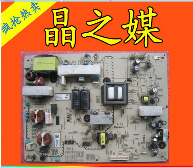 connect with Power supply board aps-271 aps-262 ch 1-881-773-12 T-CON connect board Video