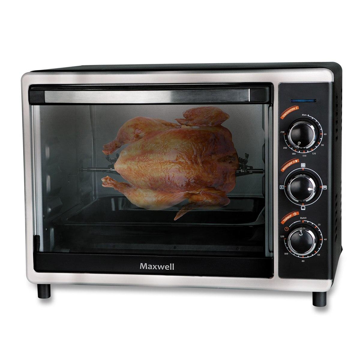 Mini oven MAXWELL MW-1851 BK стоимость