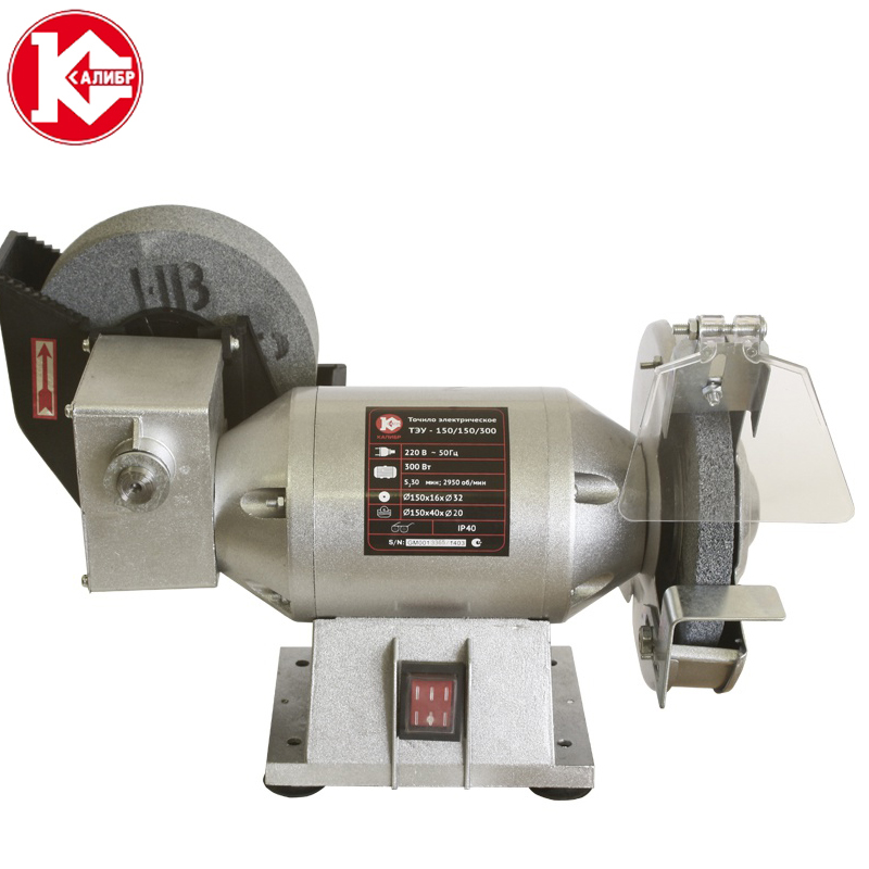 Kalibr TEU-150/150/300 bench multi-function electric grinder bench polishing machine small grinding wheel angled