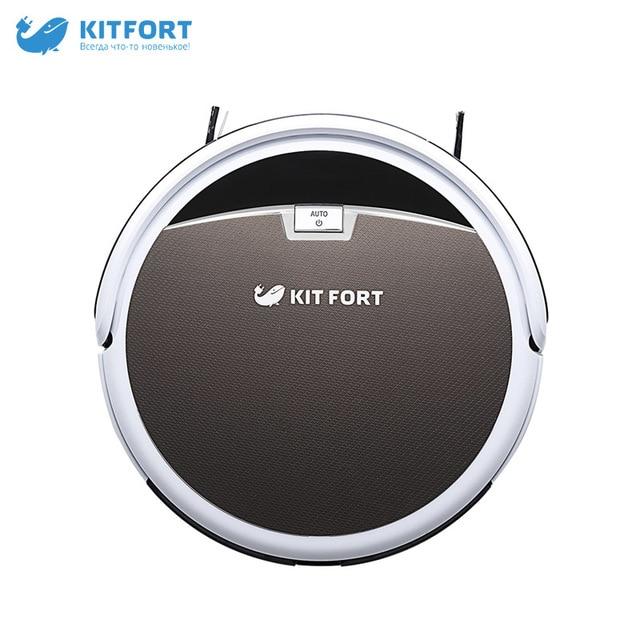 Робот пылесос Kitfort KT-519-4