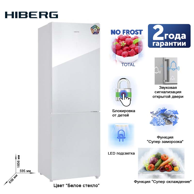 refrigerator with no frost system hiberg rfc 332d nfw NEW Frigge with glass door and no frost system HIBERG RFC-311NFG 5 colors