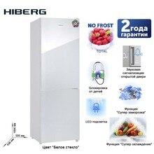 Холодильник с системой NO FROST и стеклянной дверью HIBERG RFC-311NFGS, доступно 5 цветов