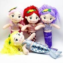 1PCS Mini Cute Plush Stuffed Mermaid Cartoon Dolls Curved Tail  Hair Cloth Dolls Toys For Girls