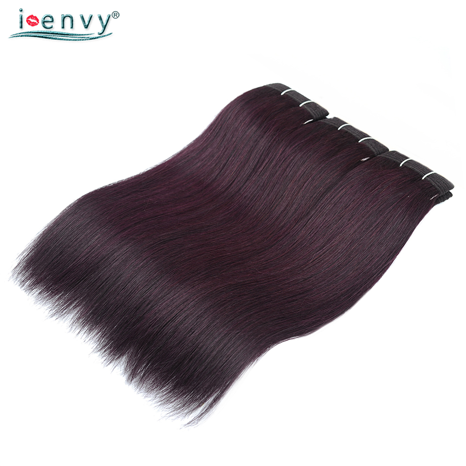 I-Envy Dark Grape Red Hair Bundles Human Hair Weave 3Pcs Lot Dark Purple Colored Straigh ...