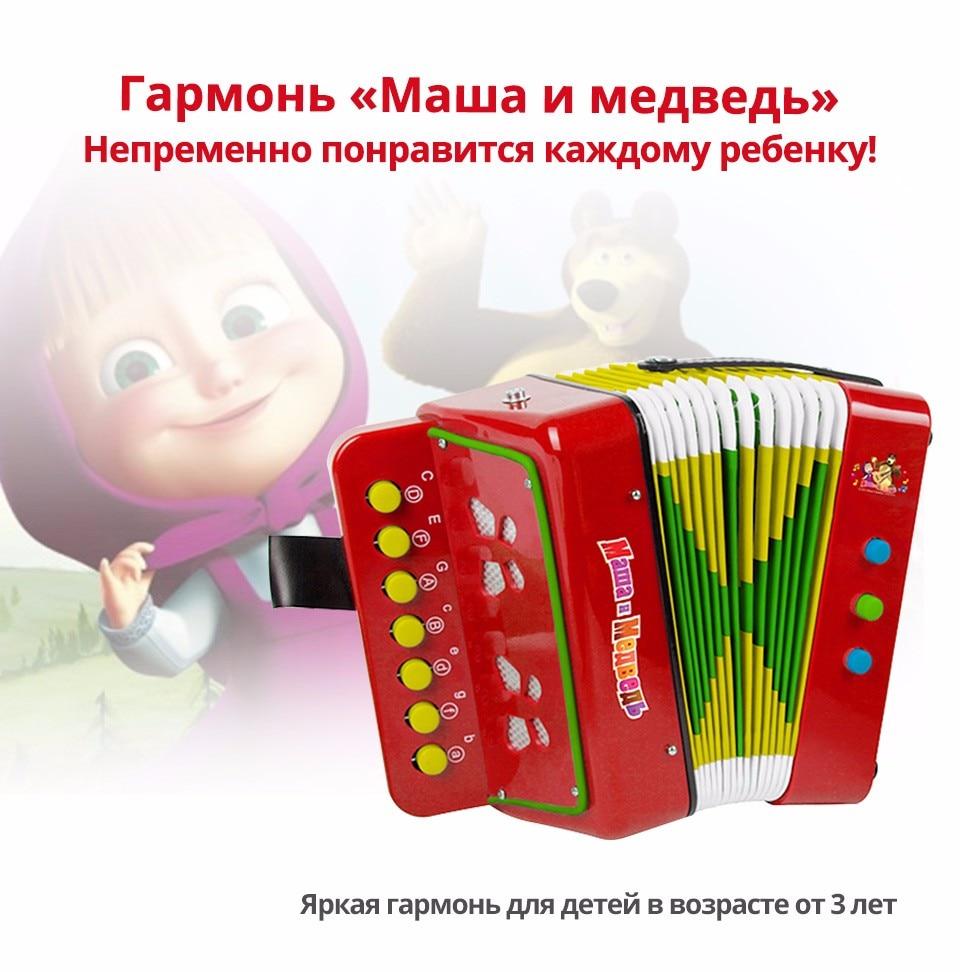 картинка для детей гармонь