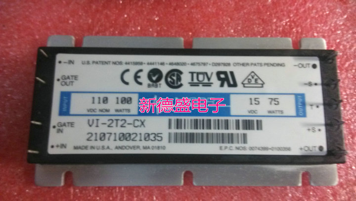 Quality assurance import VI-2T2-CX VI-2T2-IX power module DC-DC 110V to 15V 75W