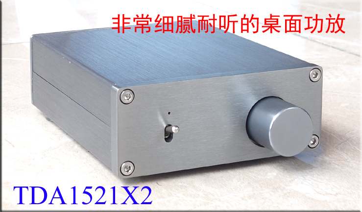 Finished TD1 BTL Output HI FI Mini Power Amplifier TDA1521 40W+40W Bluetooth 4.0 Amplifier Audio