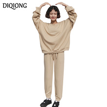 Diqiong 2017 Autumn Tracksuit Long Sleeve Women Two Piece Sets Sporting Suits Female Pullover Outwear Sweatsuit