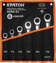 Набор ключей накидных с трещеточным механизмом КРАТОН BRWS-01 6 пр.
