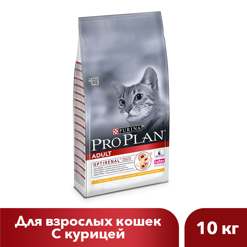 Pro Plan dry food for adult cats with chicken, 10 kg pro plan dry food for adult cats over 7 years old with chicken package 6x1 5 kg