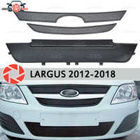 Winter cover radiator for Lada Largus 2012-2018 plastic ABS embossed front bumper car styling accessories decoration