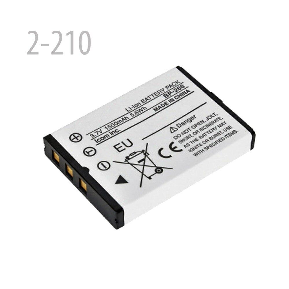 Batterie pour ICOM BP-266 IC-M23, IC-M24