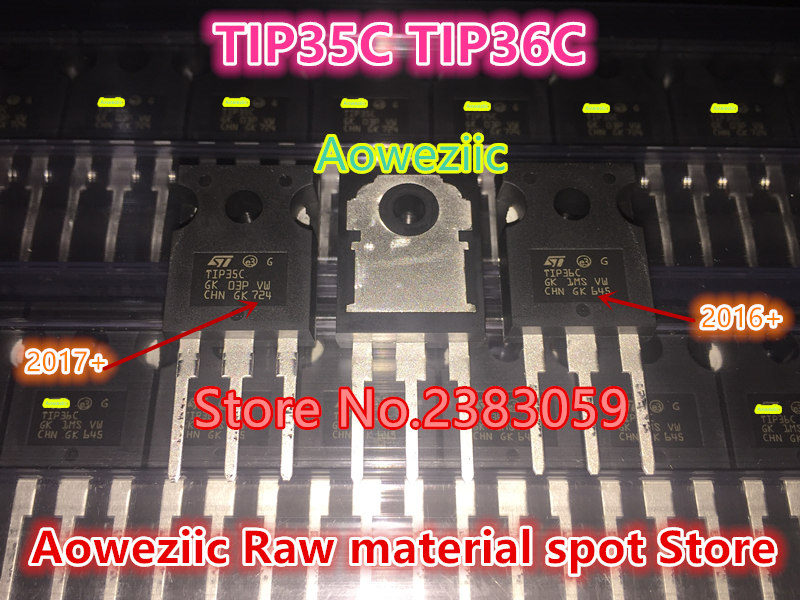 Aoweziic 100% new imported original TIP35C TIP36C TO-247 high power tube to transistor amplifier tube 100% new imported original 2mbi200u4h120 power igbt module