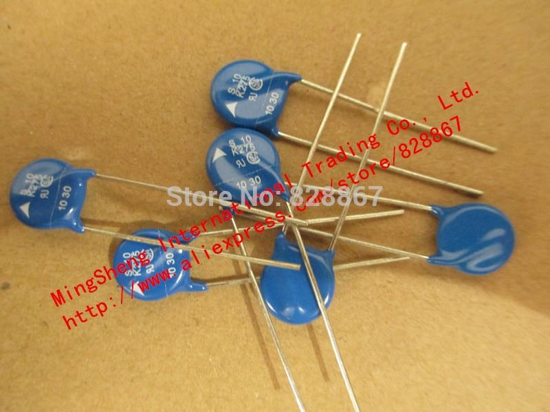 Original new 100% varistor lightning protection tube S10K275 S10 K275 ( S 10 K275 ) 10K 275VAC (Inductor)