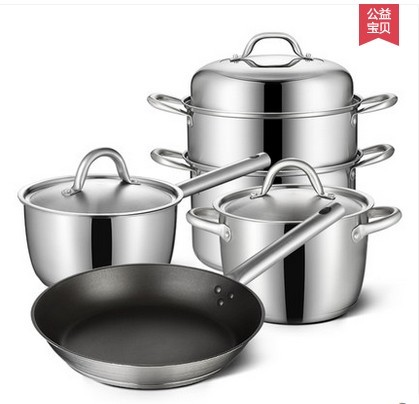 Ensemble de casseroles combinaison poêle antiadhésive soupe Pot de lait en acier inoxydable wok ustensiles de cuisine européens poêle ustensiles de cuisine cuisson