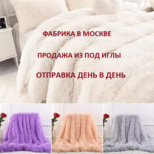 Bedspread Plaid fur double face grass 100 natural bamboo luxury fur comfortable home bed sofa chair