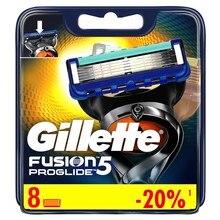 Оригинальные сменные кассеты для бритья Gillette Fusion ProGlide, 8 шт.