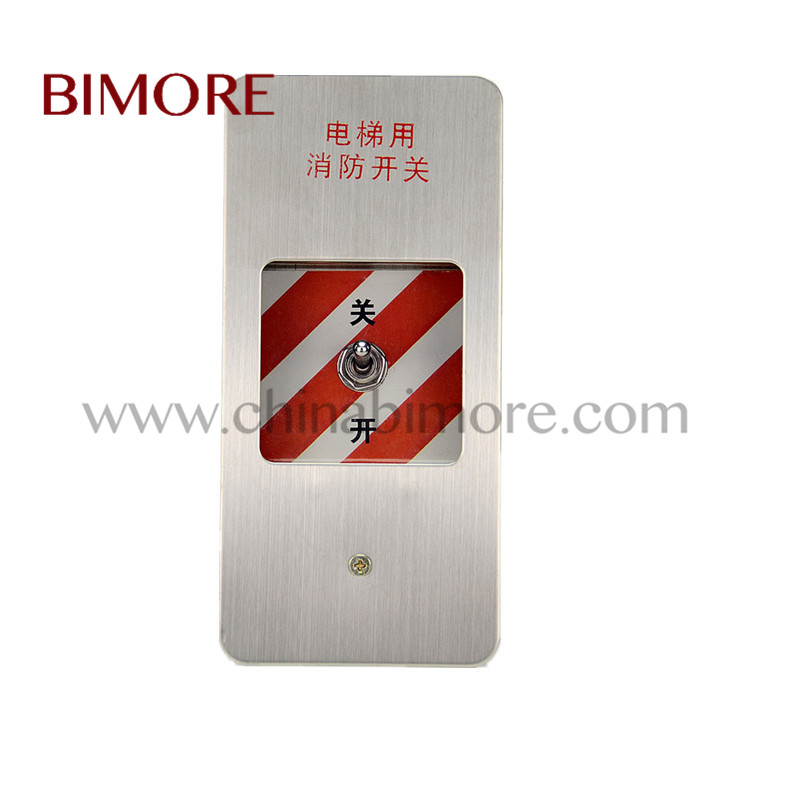 Lift fire protection switch box use for Kon*