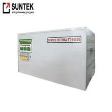 Стабилизатор напряжения тиристорный SUNTEK Оптима ТТ 10000 ВА