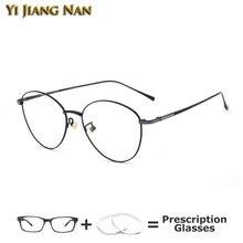 Ретро женские оптические очки в оправе мужские высококачественные