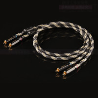 1 pair British QED silver plated RCA double lotus line Signal line HiFi audio line signal cable