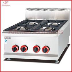 Gh587 столешницей газовая плита горелки сочетание духовка