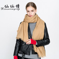 XIANXIANQING Winter Women Solid Scarf Lady Sweet Shawls And Capes Faux Cashmere Womens Scarves Ladies New