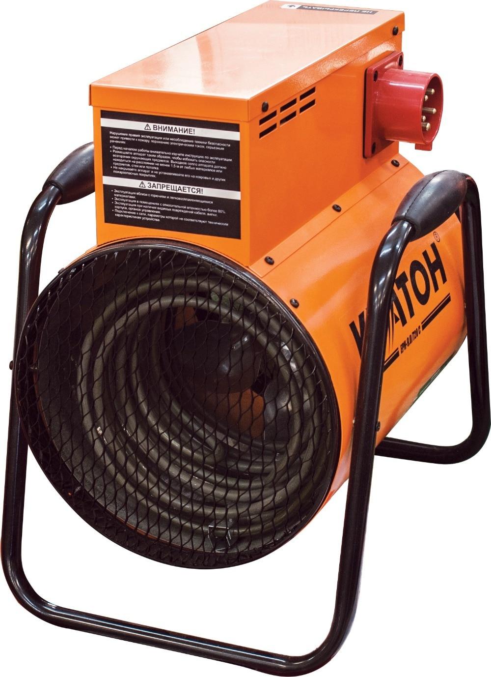 Heat gun diesel KRATON EPH-9,0/820 C aurora diesel heat 20