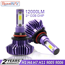 BraveWay H4 H7 H11 H1 LED Headlights 9005 9006 HB4 HB3 Lamps for Cars Ice Lamp Auto Led Bulb 12000LM 12V