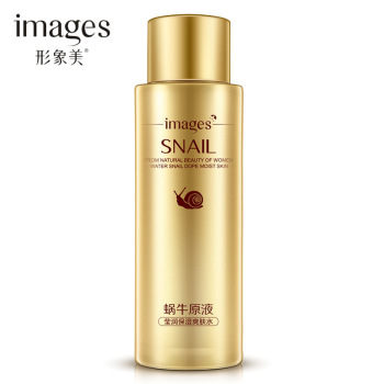 Images Snail Extract Face Hyaluronic Acid Skin Care Moisturizing Refreshing Whitening Snail Face Cream Snail Cream