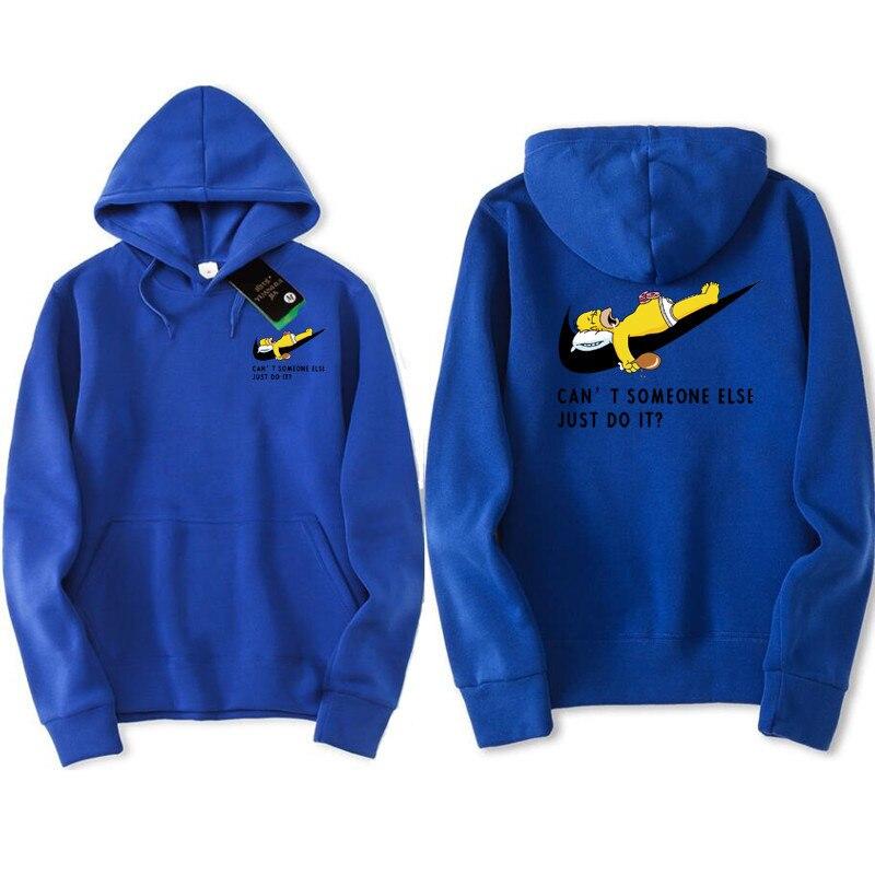 2017 New just do it hoodies poleron hombre fashion skateboard Streetwear sweatshirt polerones mujer men women hoodie sweat homme