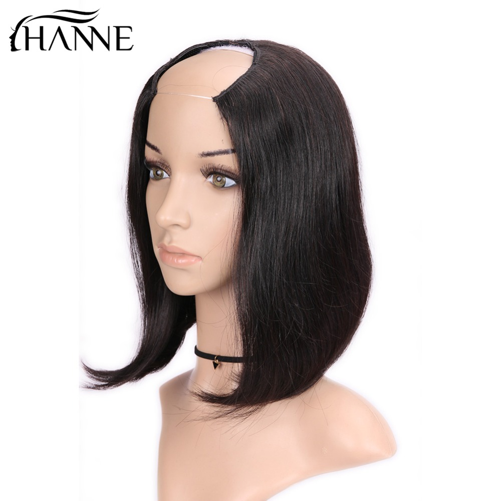 HANNE Hair Short Straight U Part Cheap 100% Human Hair Short Bob Wigs For Women Ladi Cap Brazilian Remy Human Hair U Part Wig