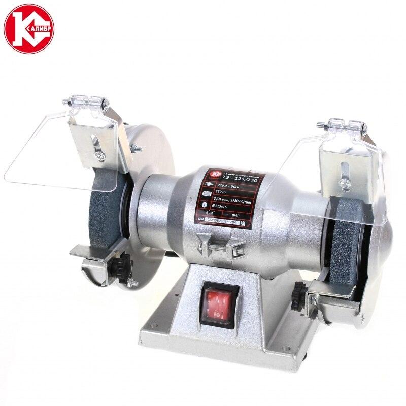 Electric bench grinder Kalibr TE-125/250