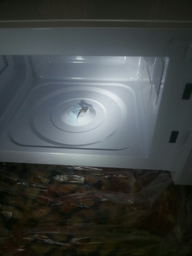Микроволновая печь Comfee CMW207D02W [Официальная гарантия 1 год, Доставка от 2 дней]
