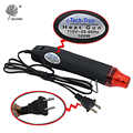 JIGONG 110V DIY Using Heat Gun Electric Power tool hot air 300W temperature Gun with supporting seat Shrink Plastic