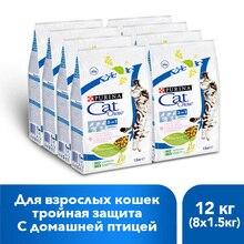 Сухой корм Cat Chow для взрослых кошек тройная защита 3 в 1, 12 кг.