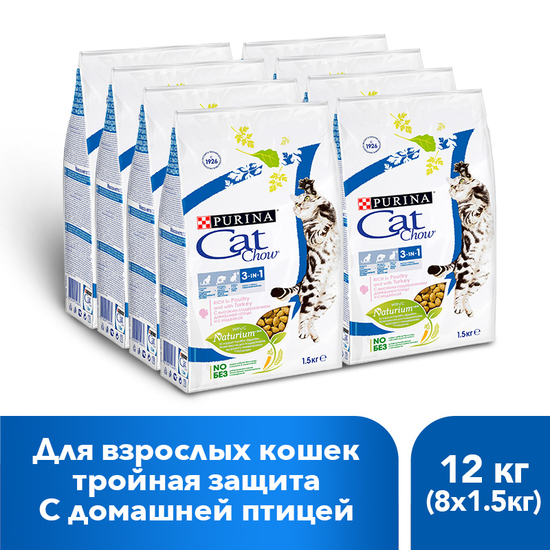 Dry food Cat Chow for adult cats triple protection 3 in 1, 12 kg.