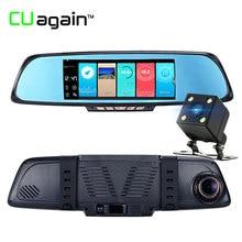 CUagain CUK05 DVR 7′ ADAS Car Camera Dual Lens Video Recorder Rearview Mirror With Rear View Automobile Mirror Dash Cam HD 1080P