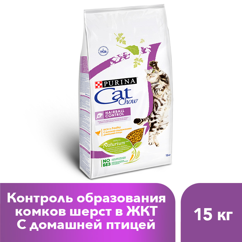 цена Dry food Cat Chow  for adult cats controls the formation of hairballs in the digestive tract, 15 kg