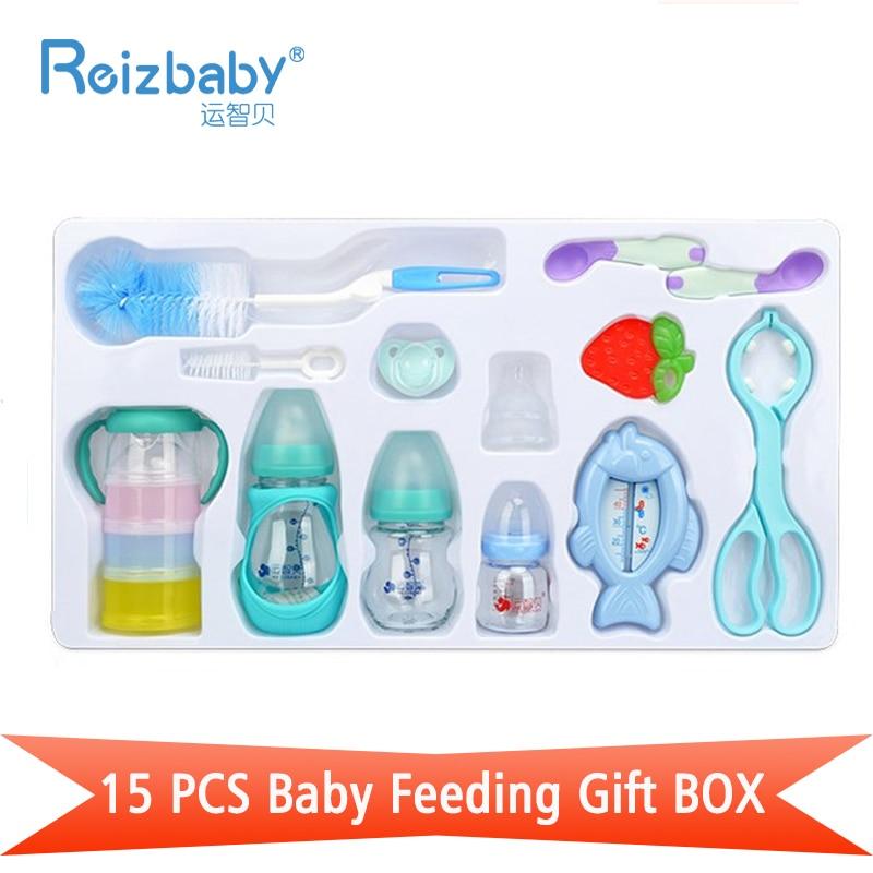 Brand Baby Feeding Set Infant Bottle Food Storage Pacifie Teethers Bottle Brush Kids Spoon Nipple Bottle Clip Baby Gift Set