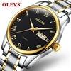 OLEVS Men's Water Resistant Stainless Steel Date Clock Quartz Watches