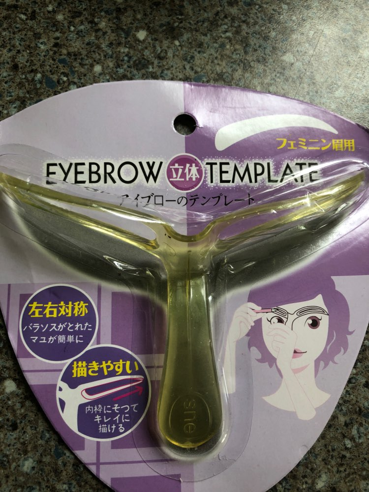 Easy Eyebrow Shaping Stencil