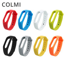 Colorful Silicone Wrist Strap Bracelet Belt For Original Miband 2 Xiaomi Mi band 2 Wristbands(China)