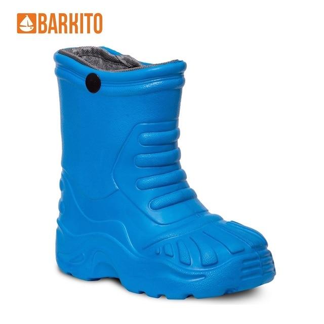 Сапоги для мальчика Barkito, голубые