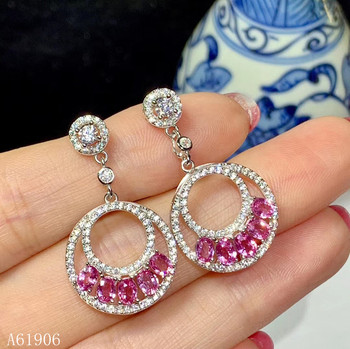 KJJEAXCMY Fine Jewelry 925 sterling silver inlaid natural pink sapphire female earrings support detection