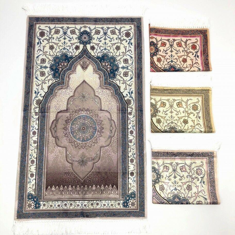 Islamic Prayer Rug Muslim Prayer Mat JaNamaz Salat Sajadah Seccade Eid Al Adha