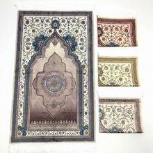 האסלאמי תפילת שטיח שטיח תפילה מוסלמי JaNamaz סאלאט Sajadah Seccade עיד אל adha