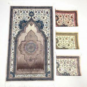 Image 1 - האסלאמי תפילת שטיח שטיח תפילה מוסלמי JaNamaz סאלאט Sajadah Seccade עיד אל adha